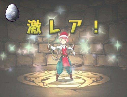 みずのん2回目 狩人【サンタ】