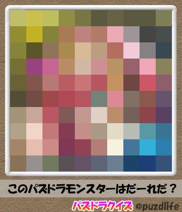 パズドラモザイククイズ31-1