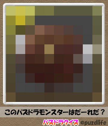 パズドラモザイククイズ31-2