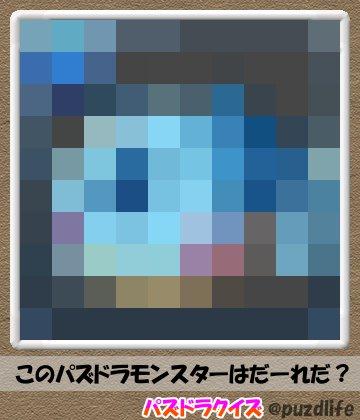 パズドラモザイククイズ33-2