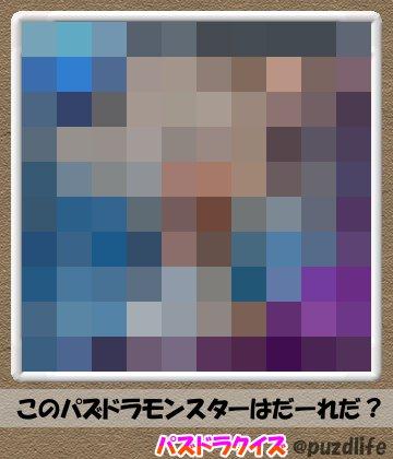 パズドラモザイククイズ31-3