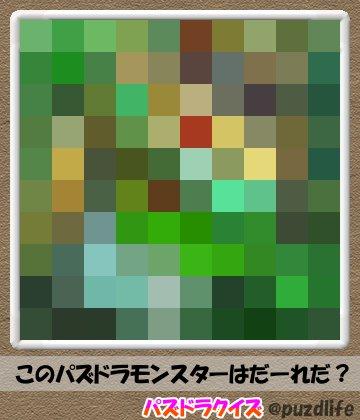 パズドラモザイククイズ31-6
