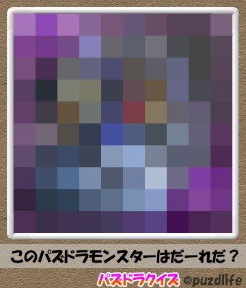 パズドラモザイククイズ31-7
