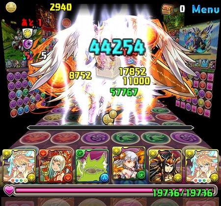 ゼウス&ヘラ降臨地獄級 2F 覚醒ミネルヴァ撃破