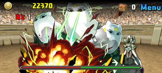 チャレンジダンジョン9 Lv7 ボス 冥穣の守護神・メジェドラ