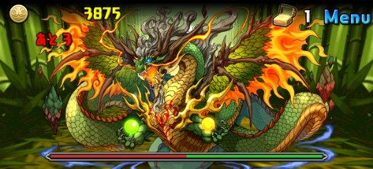 かぐや姫降臨! 超地獄級 2F 樹天緋龍・ホウライ
