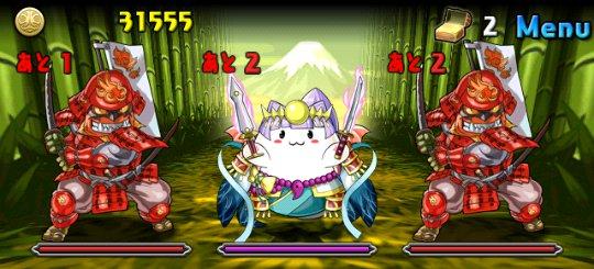 かぐや姫降臨! 絶地獄級 3F レッドゴブリン&ツクヨミたまドラ