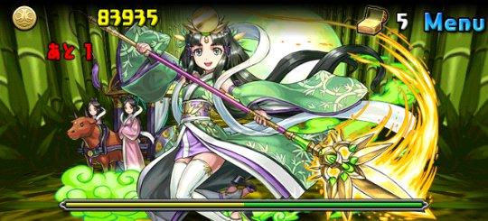 かぐや姫降臨! 超地獄級 ボス 竹取の翠月花・かぐや姫