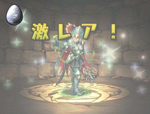 木の龍剣士 激レア