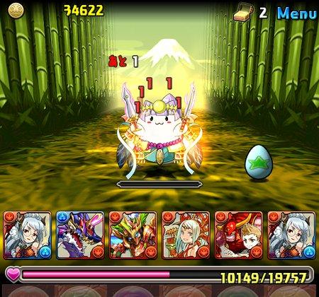 かぐや姫降臨超地獄級 3F ツクヨミたまドラ撃破