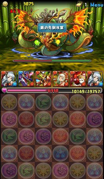 かぐや姫降臨超地獄級 2F 究極ホウライ