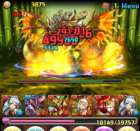 かぐや姫降臨超地獄級 2F 二撃目