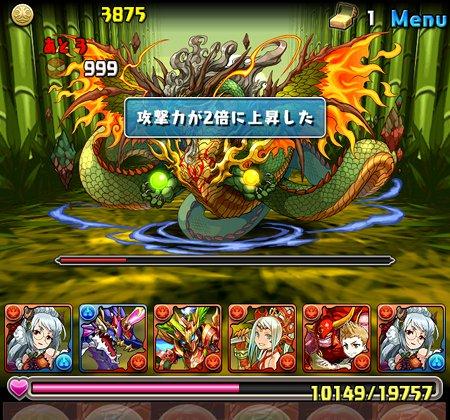 かぐや姫降臨超地獄級 2F 三撃目で攻撃力2倍