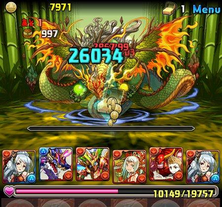 かぐや姫降臨超地獄級 2F 究極ホウライ撃破