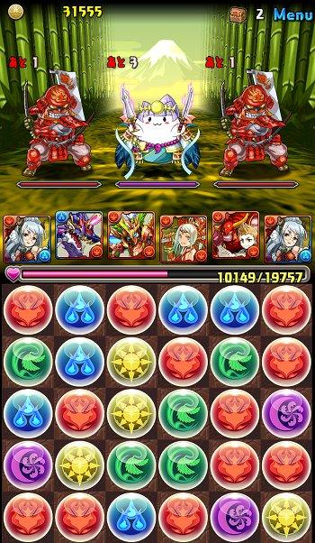 かぐや姫降臨超地獄級 3F ツクヨミたまドラ到着