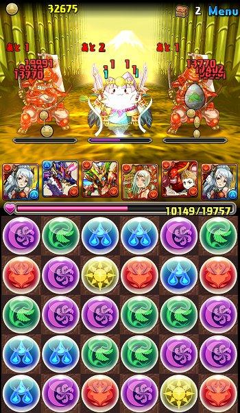 かぐや姫降臨超地獄級 3F 一撃目で両サイド落とす