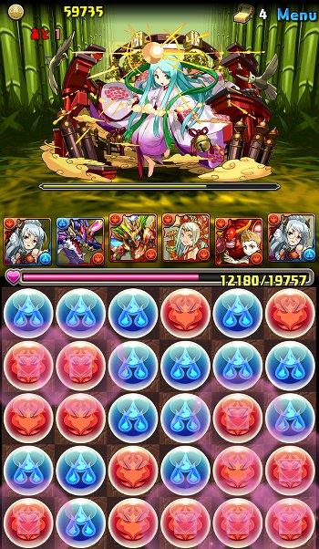 かぐや姫降臨超地獄級 5F 攻撃態勢・火