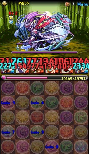 かぐや姫降臨超地獄級 4F 一撃目火の9コンボ10倍