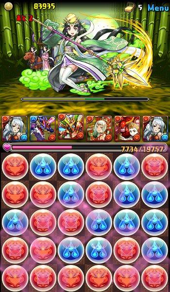 かぐや姫降臨超地獄級 ボス 攻撃態勢・火