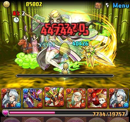 かぐや姫降臨超地獄級 ボス かぐや姫撃破