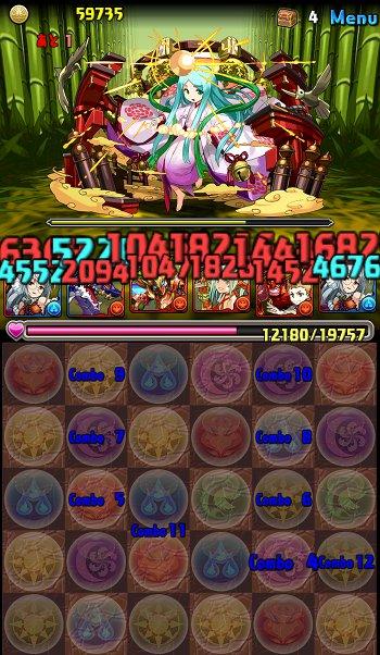 かぐや姫降臨超地獄級 5F 七撃目12コンボ10倍