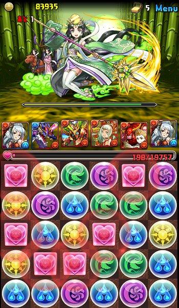 かぐや姫降臨超地獄級 ボス 二撃目防御態勢・水