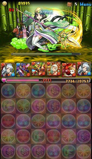 かぐや姫降臨超地獄級 ボス 二撃目オールドロップチェンジ