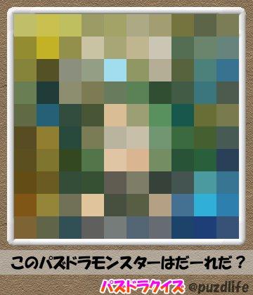 パズドラモザイククイズ32-1