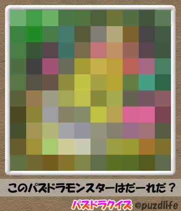 パズドラモザイククイズ32-2