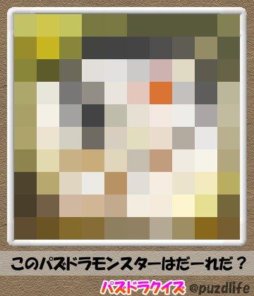 パズドラモザイククイズ32-4