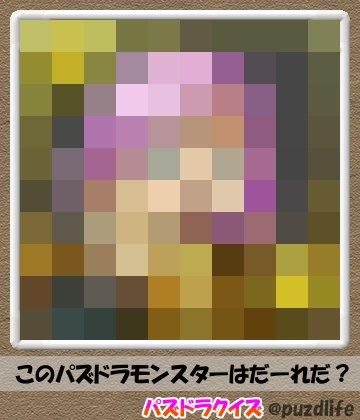 パズドラモザイククイズ32-6