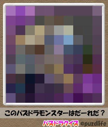 パズドラモザイククイズ32-7