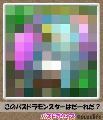 パズドラモザイククイズ33-1