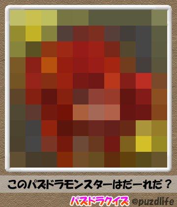 パズドラモザイククイズ33-6