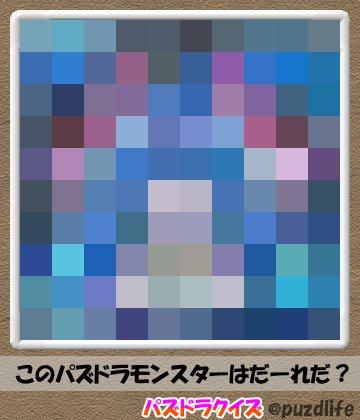 パズドラモザイククイズ33-7