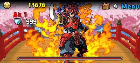 神羅万象チョココラボ2 地獄級 ボス 烈火の火牙刀