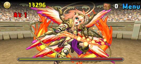 チャレンジダンジョン11 Lv8 5F 神炎の熾天使・ウリエル