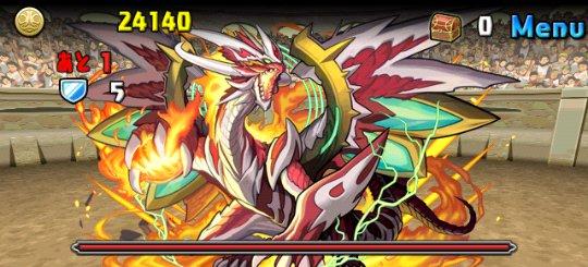 チャレンジダンジョン11 Lv9 5F 灼翼の双龍帝・ワングレン