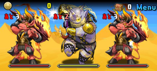 スフィンクス降臨! 超地獄級 1F ミノタウロスとサイクロプス