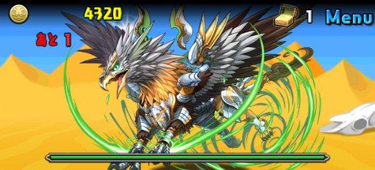スフィンクス降臨! 地獄級 2F 王家の狩猟獣・グリフォン