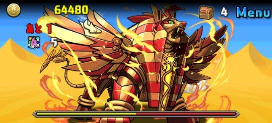 スフィンクス降臨! 超地獄級 ボス 覚醒スフィンクス