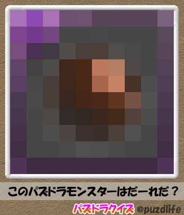 パズドラモザイククイズ34-1