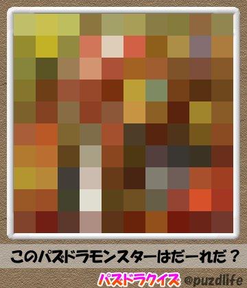 パズドラモザイククイズ34-2