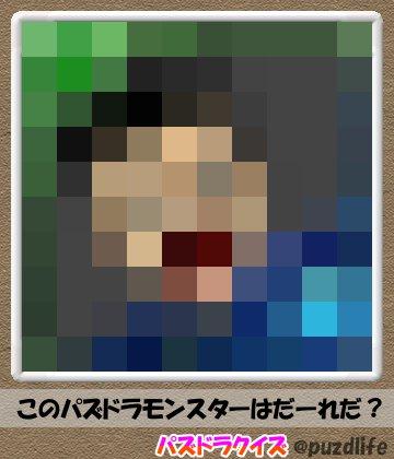 パズドラモザイククイズ34-3