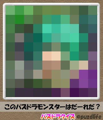 パズドラモザイククイズ34-6