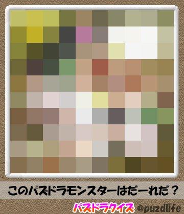 パズドラモザイククイズ34-7