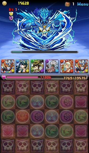 ゼウス&ヘラ降臨地獄級 3F 五撃目敵の毒攻撃