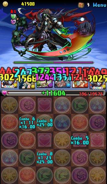 ゼウス&ヘラ降臨地獄級 5F 一撃目9コンボ25倍