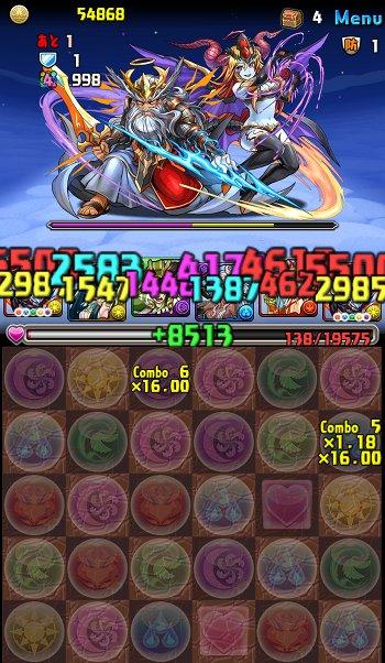 ゼウス&ヘラ降臨地獄級 ボス 二撃目6コンボ16倍