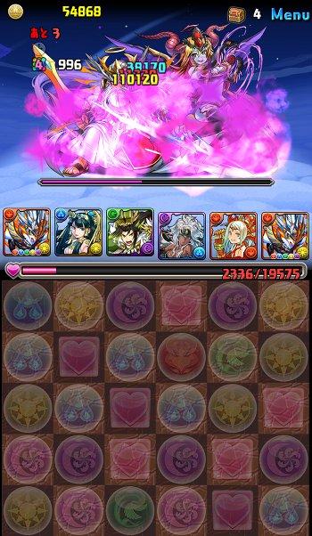 ゼウス&ヘラ降臨地獄級 ボス 三撃目で敵HP半分を切る